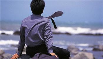 生活中容易导致焦虑症的病因有哪些
