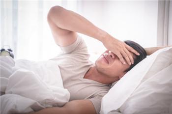长期失眠的危害有哪些