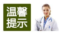 深圳优眠临床心理专科咨询入口
